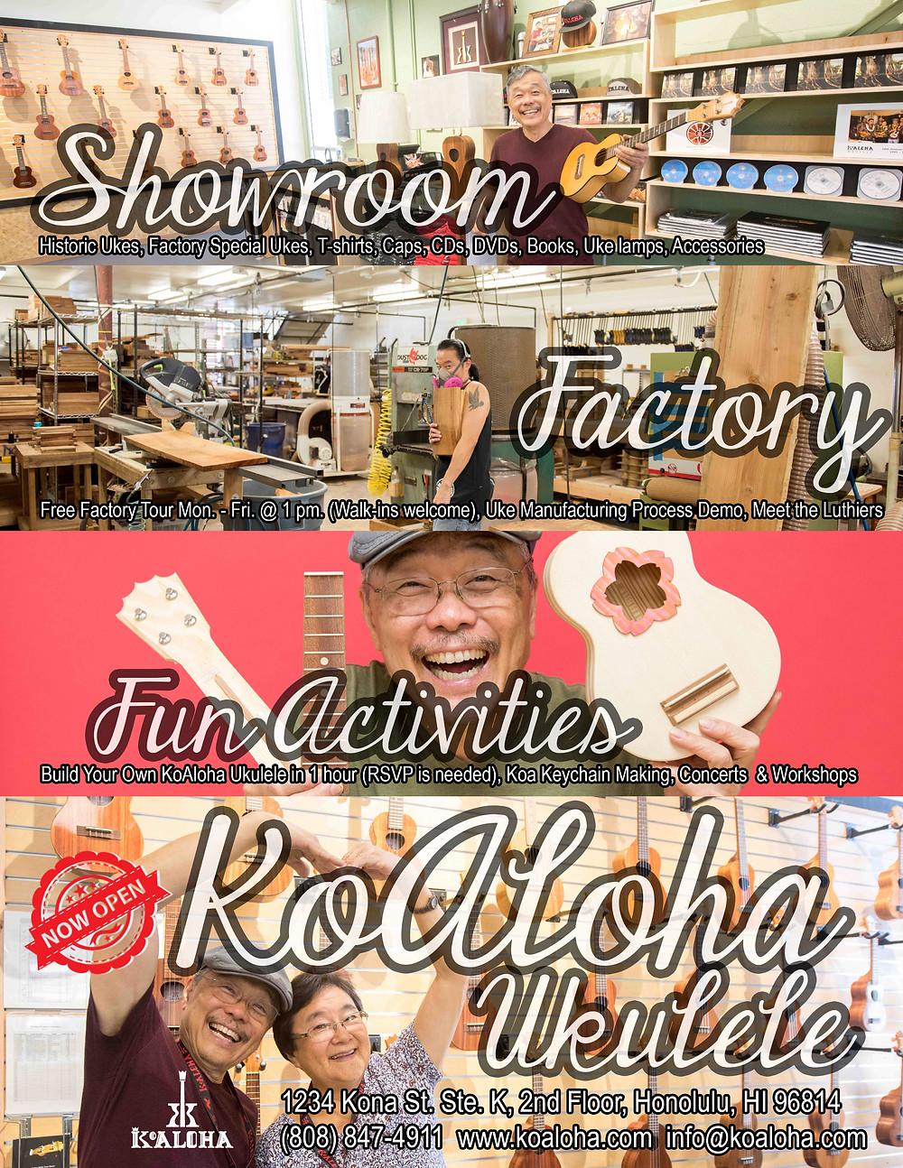 ハワイ新着情報: 創業23周年のウクレレメーカー『コアロハ・ウクレレ』 がカカアコ地区へ移転