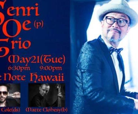 Jazz Pianist大江千里がスペシャルトリオでハワイへやってくる!
