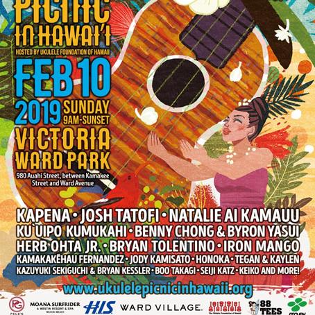 第11回目を迎えるウクレレ・ピクニック・イン・ハワイは、ビクトリア・ワード公園で!