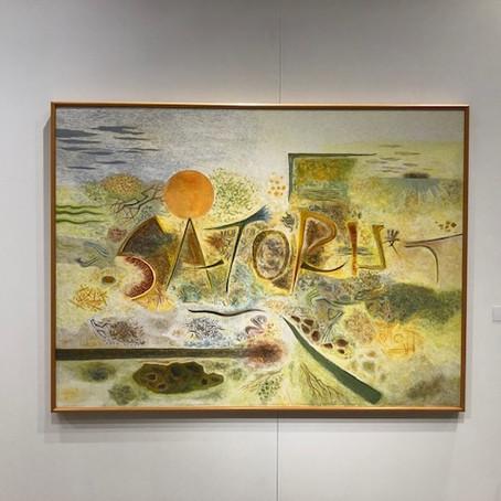 ハワイの巨匠アーティスト サトル・アベの創作活動72年を祝う回顧展