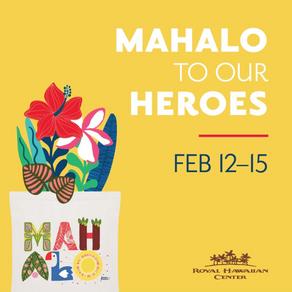ロイヤル・ハワイアン・センターエッセンシャルワーカーに感謝を込めて「Mahalo To Our Heroes」キャンペーンを実施!