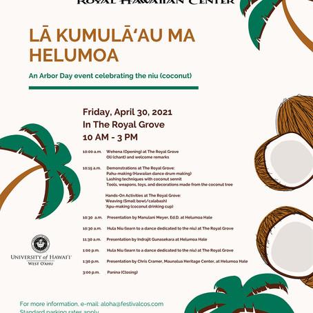 4 月 30 日はアーバーデイ! ワイキキのロイヤルグローブで、椰子の魅力に触れよう