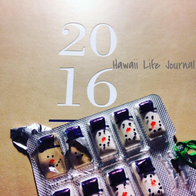 ハワイのブログ