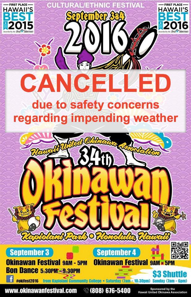 ハワイ okinawan festival canceled