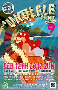 ウクレレピクニック・イン・ハワイ2017