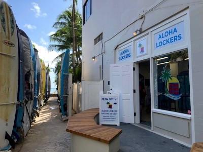 待望のロッカーサービスがワイキキに誕生!その名も、Aloha Lockers
