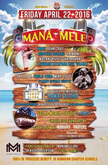 ハワイ Mana Mele