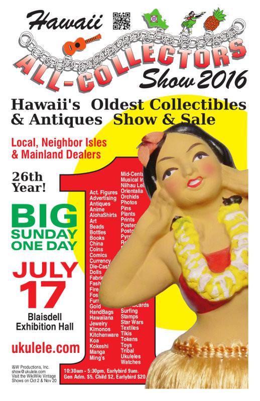 ハワイ All-collectors show 2016