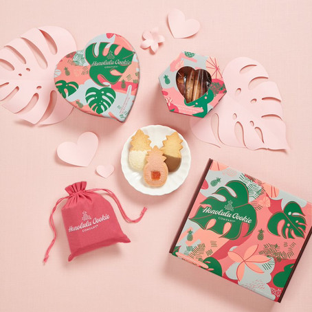 ホノルル・クッキー・カンパニーから2020年バレンタインズ・デー・コレクションとねずみ年ギフトボックス発売!