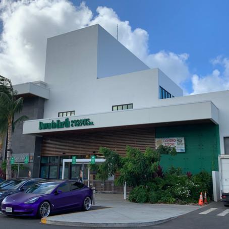 Down To Earth Kailua店が移転して8月10日にリニューアルオープン!