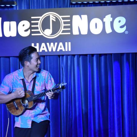 ブルーノート・ハワイ 4周年記念の豪華ハワイ旅行を当てよう!