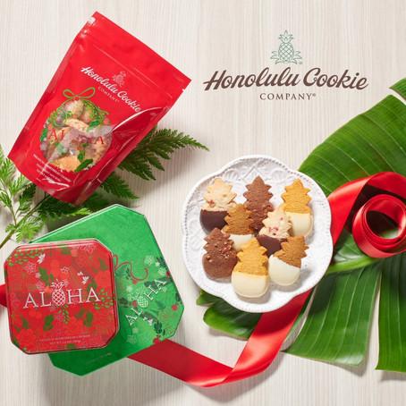 ホノルル・クッキー・カンパニーの 2019 年ホリデー・コレクション