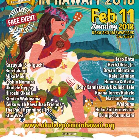 日本から豪華スペシャルゲストの出演が決定! ウクレレピクニック・イン・ハワイ2018のファイナルラインナップ発表!