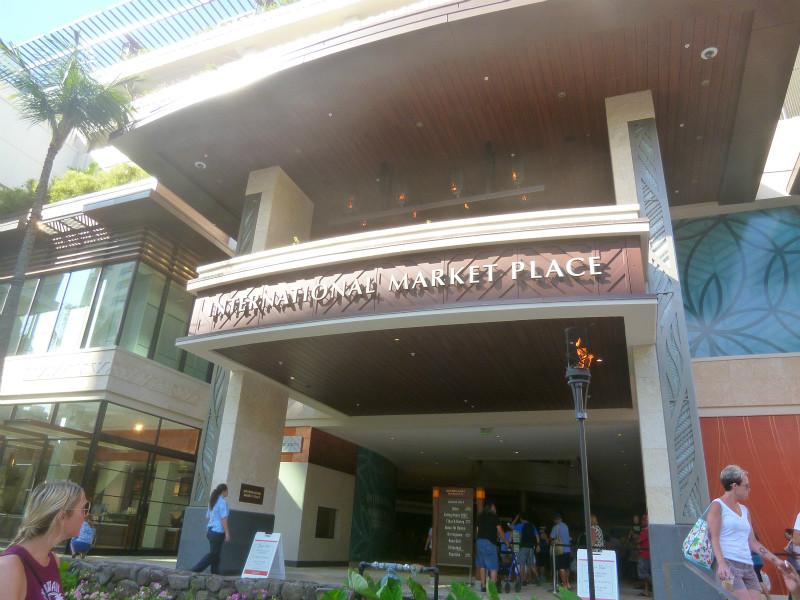 ハワイ International Market Place