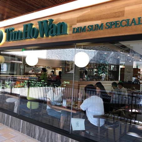 Tim Ho Wan Waikikiのホリデーキックオフ!