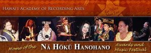ハワイ ナ・ホク・ハノハノ
