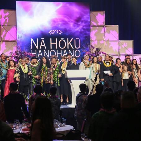 【メレ・メイ】ハワイの春は音楽で始まります