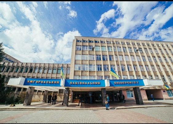 Uzhorod Medical University.jpg