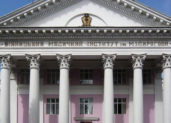 Vinnytsia_National_Medical_University-2-