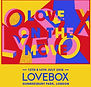 lovebox-gunnersbury.jpg