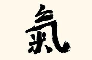 """Nach den Aufzeichnungen können Daoyin-Übung """"Qi"""" und Blutfluss durch Atmung regulieren."""