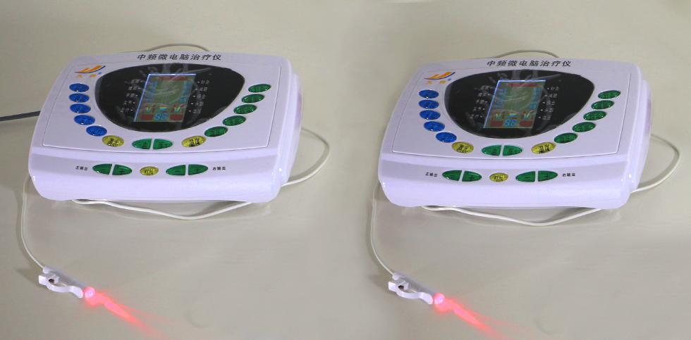 Lasertherapie-Karussel-Var.1.1.png