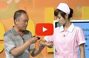 Video: Gua Sha Therapie und deren Wirkung.