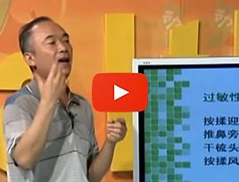 Video: vorbeugung sowie Behandlung von Heuschnupfen.