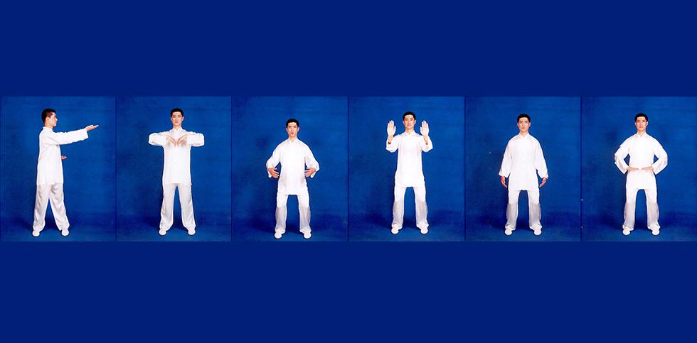 Liu Zi Jue, oder auch Liu Zi Qi Jue, ist eine Gruppe traditioneller Übungen für Gesundheit und Fitness, deren Schwerpunkt auf kontrollierter Atmung liegt.