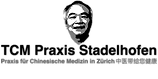 yin yang akupunkturnadeln chinesische medizin akupunktur tcm zuerich und acupuncture zurich stadelhofen Zhang in www-tcm-ch oder www tcm ch