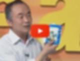 Video: Referat über Kräuterpflaster.