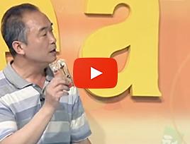 Video: Nabeltherapie und deren Wirkung.