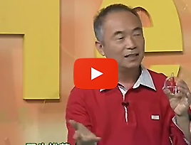 Video: Schröfpen als Behandlungsmethode.
