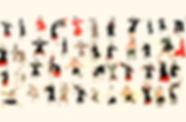 Die Daoyin-Übungen, die auf diesem Seidenbild dargestellt sind, können im Wesentlichen in fünf Kategorien eingeteilt werden.