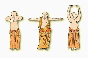 Yi Jin Jing ist eine Gruppe von Übungen für Gesundheit und Fitness, die seit der chinesischen Antike übermittelt wurde.