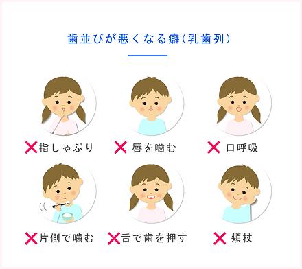 kyosei_ph02_150x-8.png