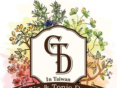GIN & TONIC DAY TAIWAN