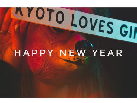 Happy Unusual New Year