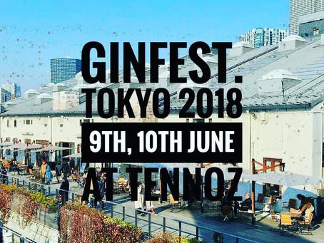 Ginfest. Tokyo 2018