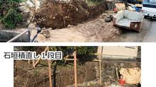 石垣の積み直し工事