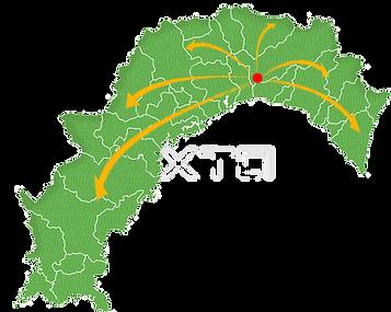 案内高知県
