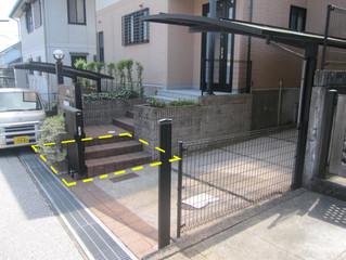 高知市T様邸工事着工します。