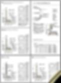 設計基準イメージ
