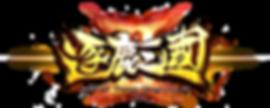 AOTK_logo_v2.png