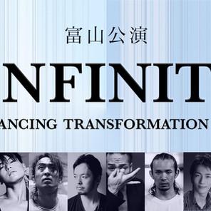 出演公演情報。「INFINITY DANCING TRANSFORMATION」