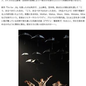 貞松・浜田バレエ団「創作リサイタル31」無観客公演