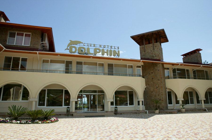 Клубный отель «Дельфин»