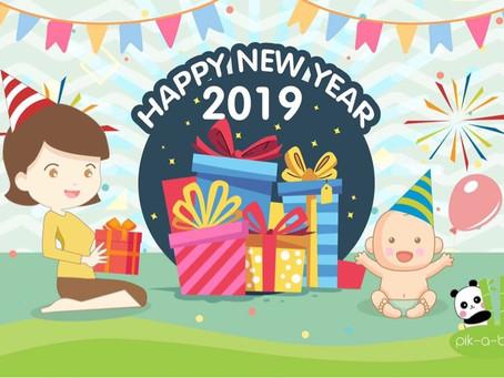 Happy New Year 2019🎉🎉🎉 ขอให้เป็นปีที่ดี คิดเงินได้เงิน คิดทองได้ทอง #เฮงเฮงเฮง