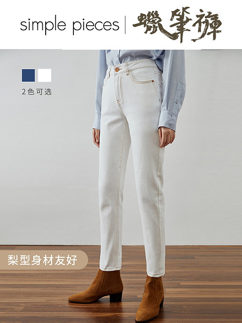 九分裤高腰经典白色锥形蜡笔裤