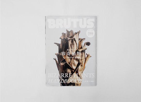 BRUTUS - Bizarre Plants Handbook 2 珍奇植物